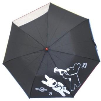 リサとガスパール 子供用 折りたたみ傘 手開き ミュージック 1駒ビニール 全3色 ブラック 7本骨 50cm 105〜120cm