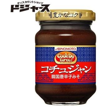 味の素 クックドゥコリア コチュジャン 100g 管理番号021811