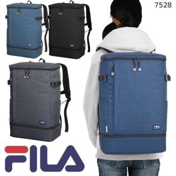 フィラ FILA リュック ボックス型 スクエア 29リットル 全3色 プリモ 大容量 2層式 通学 かわいい 男子 女子 スクールバッグ スクバ 7528