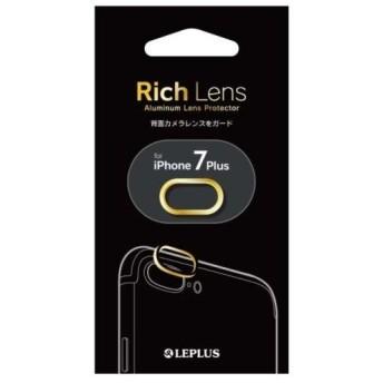 iPhone8 Plus/7 Plus カメラレンズプロテクター「Rich Lens」ゴールド LP-MIP7PCP02GD