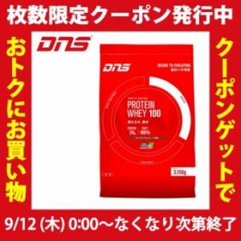 ディーエヌエス DNS プロテイン ホエイ100 チョコ3150g D11001110106 run