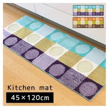 キッチンマット 45×120cm 洗える 安い