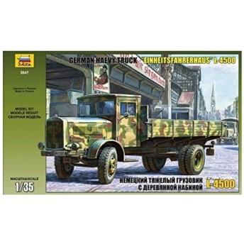 ズベズダ 1/35 ドイツ軍L-4500Sカーゴトラック 第二次世界大戦 ZV3647 プラモデル[Z3647]