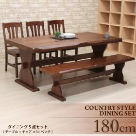 ダイニングテーブルセット カントリー 北欧パイン 5点 180cm イス3+ベンチ 6人掛 pet180-5-368br なぐり加工 うづくり 木製 アメリカン アウトレット m80 37s-5k