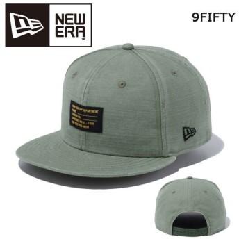 帽子 キャップ cap メンズ レディース ニューエラ NEW ERA 9FIFTY バックサテン ライトオリーブ フリーサイズ あすつく