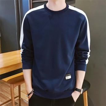[55555SHOP] 買う価値 秋冬は必備 メンズ シンプル ファッション カジュアル パーカート トップス 新作 メンズ Shirt トップス。スポーツウェアとしてや最適です。