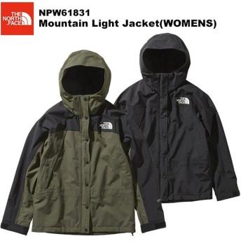THE NORTH FACE(ノースフェイス) Mountain Light Jacket(WOMENS)(マウンテンライトジャケット) NPW61831