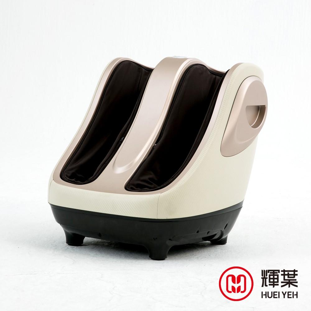 輝葉 極度深捏3D美腿機HY-702