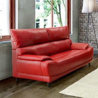 開梱設置無料 ソファ 3Pソファー 3人掛け 合皮 選べる ブラウン レッド ブラック アイボリー 北欧 シンプル モダン