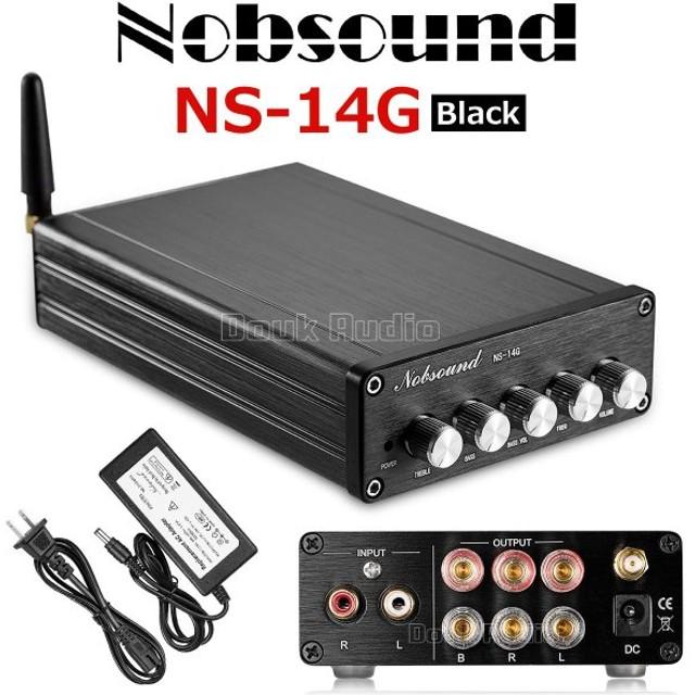 Nobsound NS-14G Bluetooth 4.2 HiFi 2.1チャンネル サブウーファー オーディオ ステレオパワーアンプ 50W 2 + 100W
