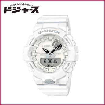 【カシオ】G-SHOCK(GBA-800-7AJF)メンズ腕時計