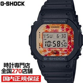 G-SHOCK ジーショック もみじ DW-5600TAL-1JR メンズ 腕時計 デジタル 5600 国内正規品 日本製 カシオ