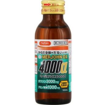 【第2類医薬品】マージョンDX4000α 100mL