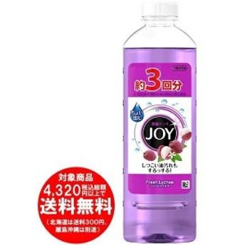ジョイ コンパクト 食器洗剤 フレッシュライチ つめかえ用 440ml [f]