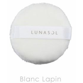 ルナソル LUNASOL フェースパウダーパフ [286456]