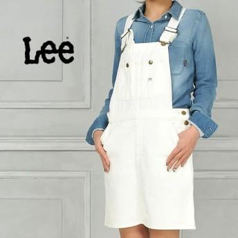 リー Lee オーバーオールスカート(ホワイト) LL1127 レディース サロペットスカート