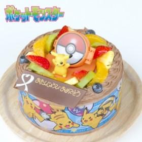 バースデーケーキ キャラデコお祝いケーキ ポケットモンスター 5号 15cm チョコクリームショートケーキ