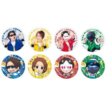 【グッズ-バッチ】M.S.S Project 10th anniversary ONLYSHOP!! 缶バッジコレクション