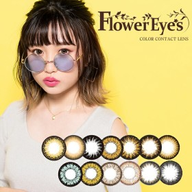 フラワーアイズ Flowereyes 【1箱2枚入】送料無料 度なし カラコン マンスリー カラーコンタクトレンズ 1ヶ月 14.5mm フチあり 1month monthly