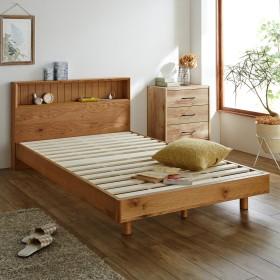 オーク材羽目板デザインのコンセント付きベッド