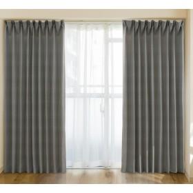【9色x128サイズから選べる】カーテン 遮光2級 洗える 形状記憶 ドレープカーテン 幅130cm×丈 180cm×2枚組 アイボリー