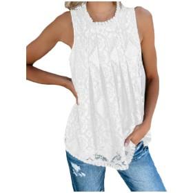 VITryst 女性ソリッドカラーカジュアルノースリーブレーススタイリッシュタンクトップシャツ White S