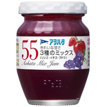 アヲハタ55 3種のミックス(リンゴ・イチゴ・ブドウ) 150g