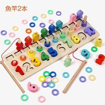 モンテッソーリ 教育おもちゃ 積み木 お魚釣り遊び ゲーム 木製オモチャ 立体パズル 数字 ブロック