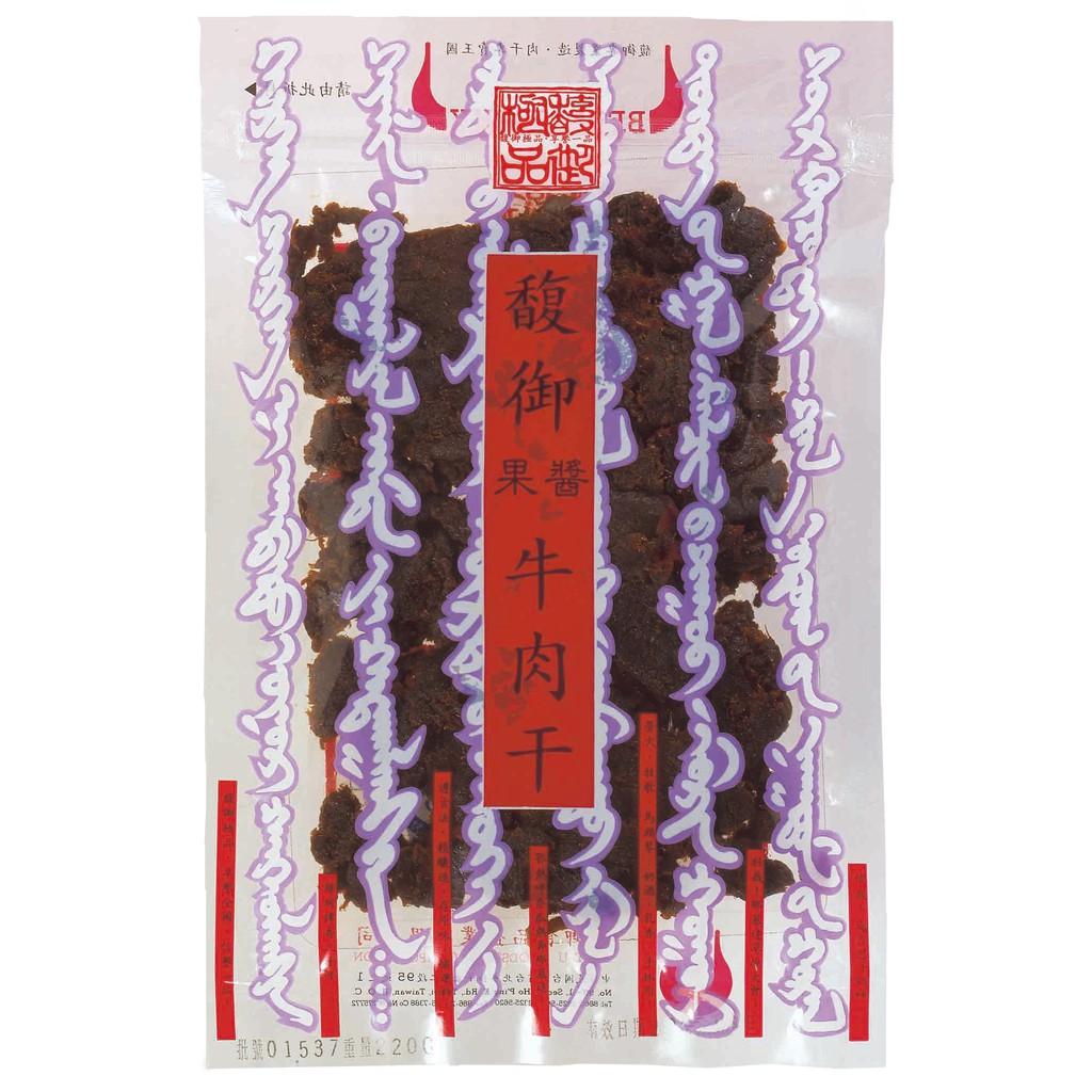 【馥御牛肉干專賣】果醬牛肉干/牛肉乾/果醬/果汁/牛肉/肉干/肉乾(小包-80g)