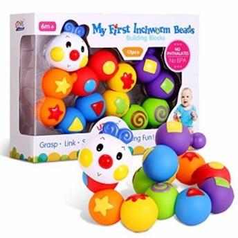Bemixc 積み木 13pcs 赤ちゃんおもちゃ 新生児出産祝い 女の子 男の子 誕生日プレゼント 立体パズル