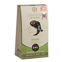 佑品-草本染髮粉-黑褐色 10g x2包/ 盒