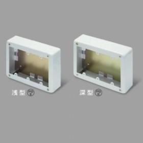 マサル工業 3個用スイッチボックス 深型 A・B型 ホワイト 《メタルモール 付属品》 AB6132