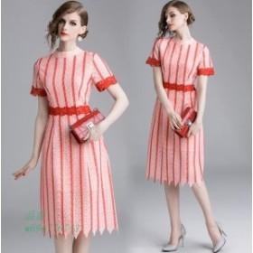 パーティードレス ミモレ丈 結婚式ドレス ブライズメイド ワンピース フォーマル ロングドレス ドレス 刺繍 お呼ばれドレス セレブ 30代