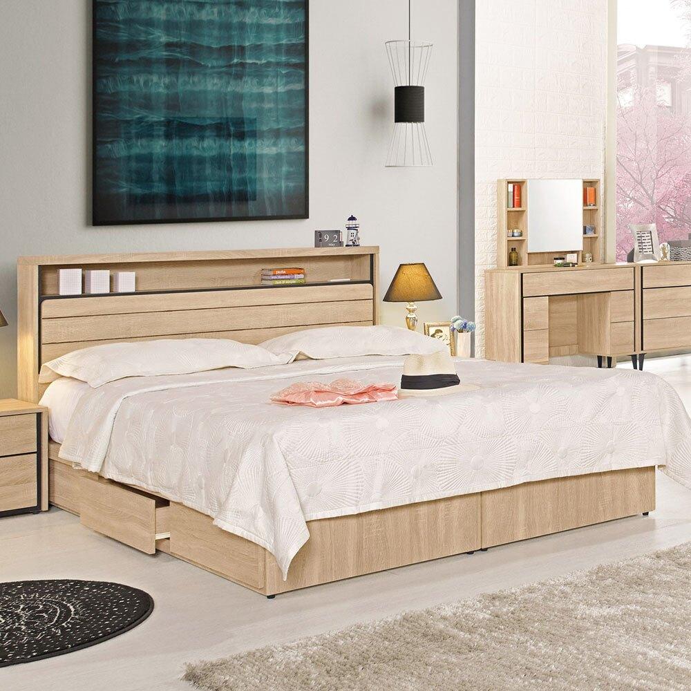 尼爾森5尺被櫥式雙人床組(床頭+床底)/H&D東稻家居