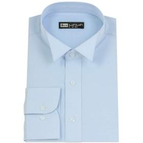(ワワジャパン)WAWAJAPAN 結婚式に使えるウイングカラーシャツ K-2(シングルカフス) (L, K-10(ブルー))