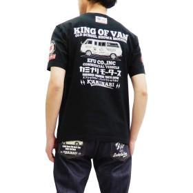 (カミナリ) Tシャツ KMT-190 King of Van ハイエース 昭和 旧車柄 エフ商会 雷 メンズ 半袖tee (ブラック, XL)
