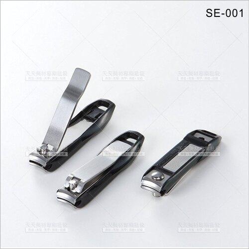 日本(公司貨)綠鐘不鏽鋼指甲剪SE-001(S)[58239]