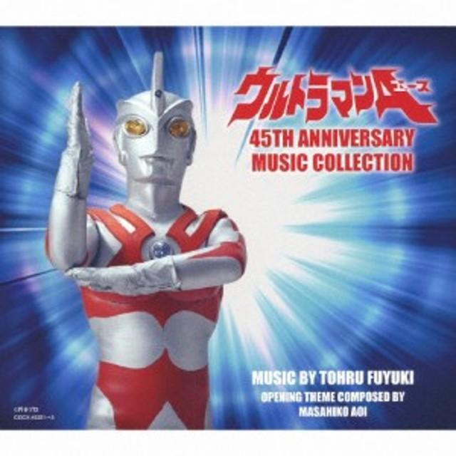 ウルトラマンA 45th Anniversary Music Collection/TVサントラ[CD]【返品種別A】