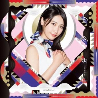 千年少女~Tin Ton de Schon~(Type-B)/ミライスカート[CD]【返品種別A】