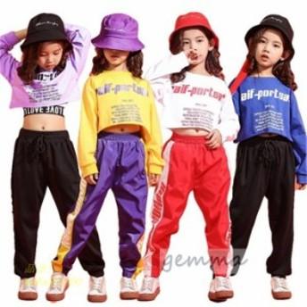 キッズダンス衣装 ガールズ チアダンス衣装 キッズ 練習着 キッズダンス衣装 チアダンス 派手 韓国 ヒップホップ へそ出し ダンスウェ