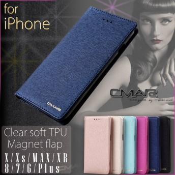 【国内即日発送/送無】iPhoneXs MAX XR iPhone6s iPhone7 iPhone8 ケース 手帳 カード収納 iPhoneケース
