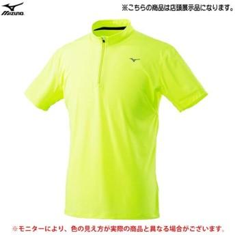 【店頭展示訳あり商品】MIZUNO(ミズノ)ハーフジップシャツ(J2MA800631)スポーツ ランニング マラソン ジョギング 半袖 軽量 ドライ Tシャツ 男性用 メンズ