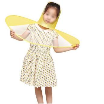ヘッドマウント傘防水コットンレインコート幼稚園子供屋外子供の雨具 (色 : イエロー いえろ゜, サイズ さいず : Height120~145cm)