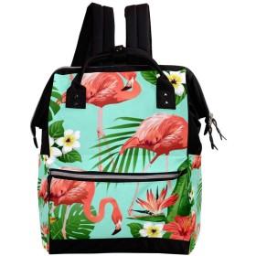 CHENYINAN リュックサック リュック 学生 レディース 動物柄 フラミンゴ 鳥 花柄 メンズ 大容量 マザーズバッグ がま口 バックパック 通勤通学 デイバッグ かわいい おしゃれ