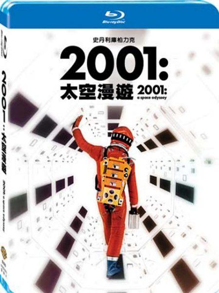 【停看聽音響唱片】【BD】2001 太空漫遊(特別版) 雙碟版