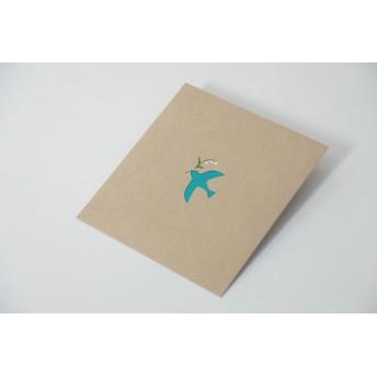 【切り絵ぽち袋】 青い鳥(大サイズ)2枚入り