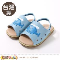 魔法Baby 手工寶寶鞋 台灣製幼兒止滑涼鞋~sk0870