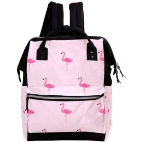 CHENYINAN リュックサック リュック 学生 レディース 動物柄 フラミンゴ 鳥 ピンク メンズ 大容量 マザーズバッグ がま口 バックパック 通勤通学 デイバッグ かわいい おしゃれ