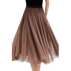 ASHERANGEL チュールスカート ロング丈 春夏 ふんわり 大人可愛い プリーツ 無地 Aラインスカート ウエストゴム ロングスカート 体型カバー おしゃれ コーヒー色