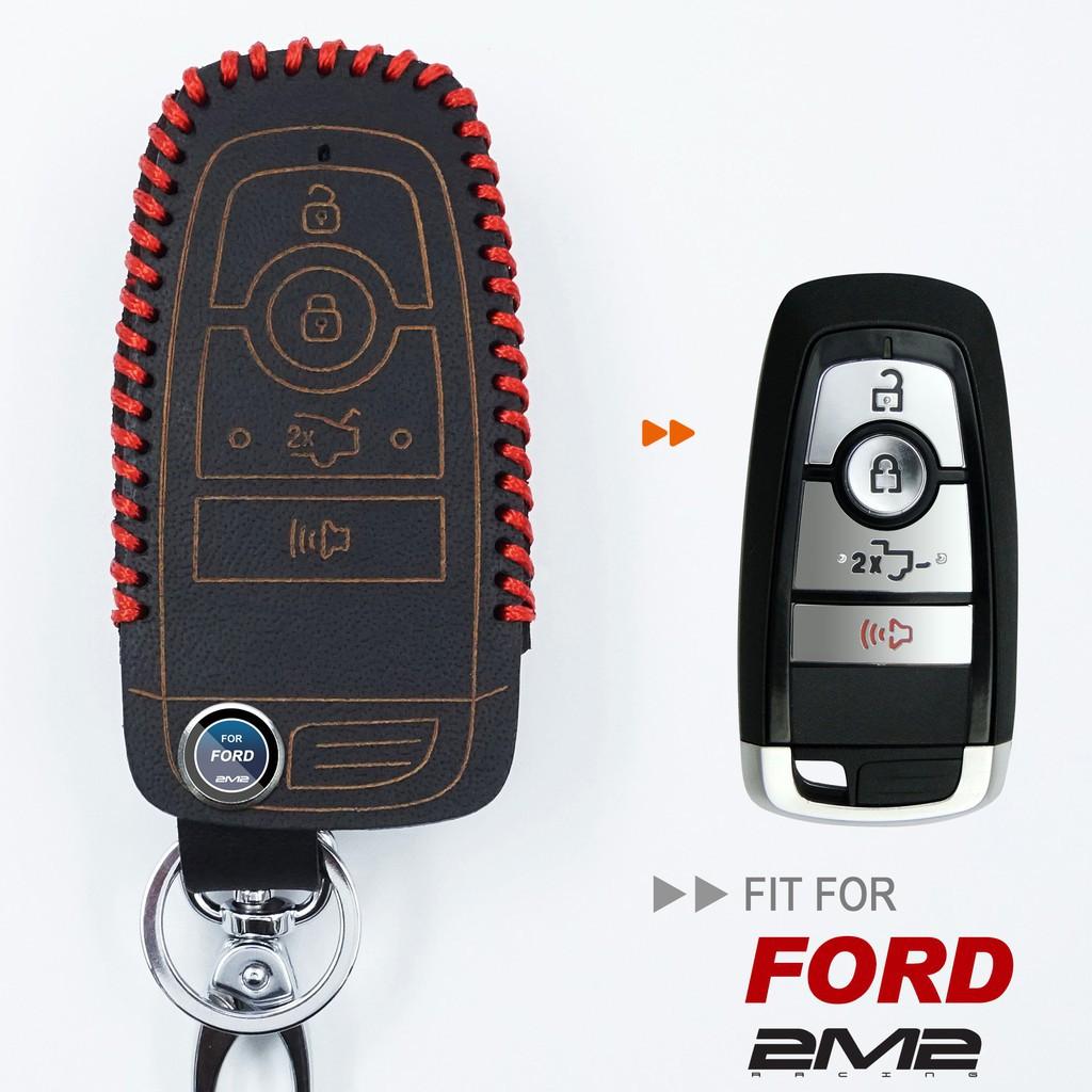 2020 Ford Focus 5D ST-Line 汽晶片鑰匙 保護皮套 智慧型 鑰匙包 保護套 鑰匙圈